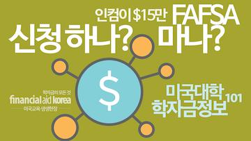 fak101-10_web